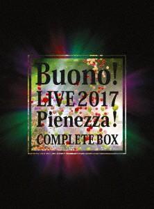 Buono!ライブ2017〜Pienezza!〜/Buono!(初回生産限定盤 ブルーレイディスク)