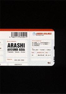 ARASHI AROUND ASIA/嵐 (通常盤)