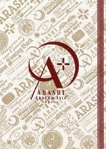 ARASHI AROUND ASIA + in DOME スタンダード・パッケージ/嵐