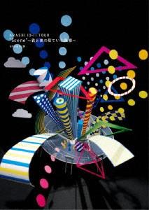 ARASHI 10-11 TOUR 'Scene'〜君と僕の見ている風景〜 STADIUM/嵐