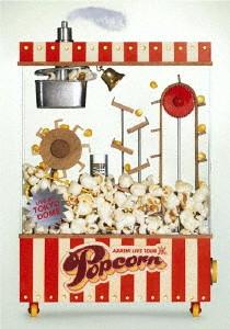 ARASHI LIVE TOUR Popcorn/嵐