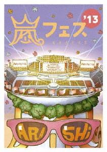 ARASHI アラフェス'13 NATIONAL STADIUM 2013/嵐