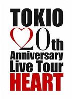 TOKIO 20th Anniversary Live Tour HEART/TOKIO