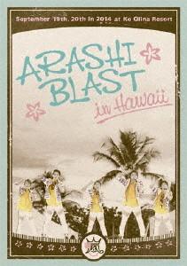 ARASHI BLAST in Hawaii/嵐