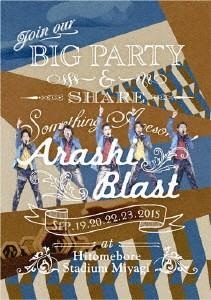 ARASHI BLAST in Miyagi/嵐