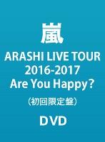 ARASHI LIVE TOUR 2016-2017 Are You Happy?(初回限定盤)[JABA-5179/82][DVD]