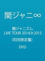 関ジャニズム LIVE TOUR 2014≫2015/関ジャニ∞(初回限定盤)