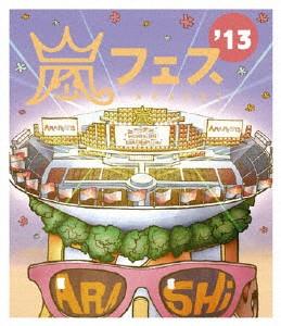ARASHI アラフェス'13 NATIONAL STADIUM 2013/嵐 (ブルーレイディスク)