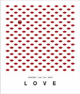 ARASHI LIVE TOUR 2013'LOVE'/嵐 (ブルーレイディスク)
