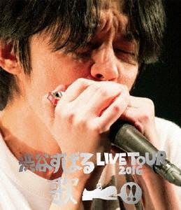 渋谷すばる LIVE TOUR 2016 歌/渋谷すばる (ブルーレイディスク)