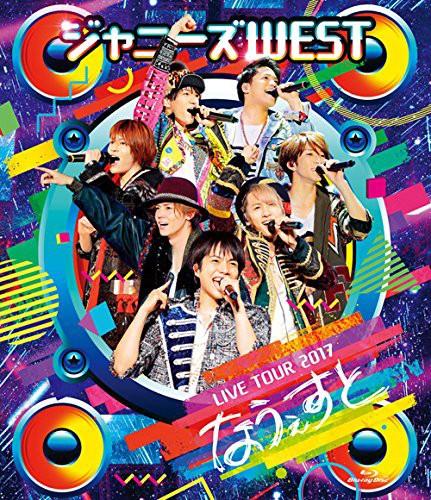 ジャニーズWEST LIVE TOUR 2017 なうぇすと/ジャニーズWEST