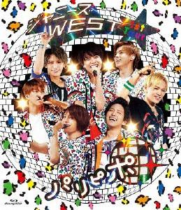 ジャニーズ WEST 1st Tour パリピポ/ジャニーズWEST (ブルーレイディスク)