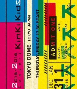 2015-2016 Concert KinKi Kids/KinKi Kids (ブルーレイディスク)