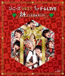 ジャニーズWEST 1stドーム LIVE◆24(ニシ)から感謝◆届けます/ジャニーズWEST (ブルーレイディスク)
