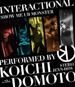 INTERACTIONAL/SHOW ME UR MONSTER(TypeA)/堂本光一(期間限定生産 ブルーレイディスク)