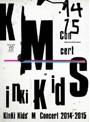 KinKi Kids Concert『Memories&Moments』/KinKi Kids(初回生産限定盤 ブルーレイディスク)