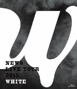 NEWS LIVE TOUR 2015 WHITE(ブルーレイディスク)