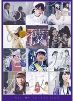 ALL MV COLLECTION〜あの時の彼女たち〜/乃木坂46(完全生産限定盤)