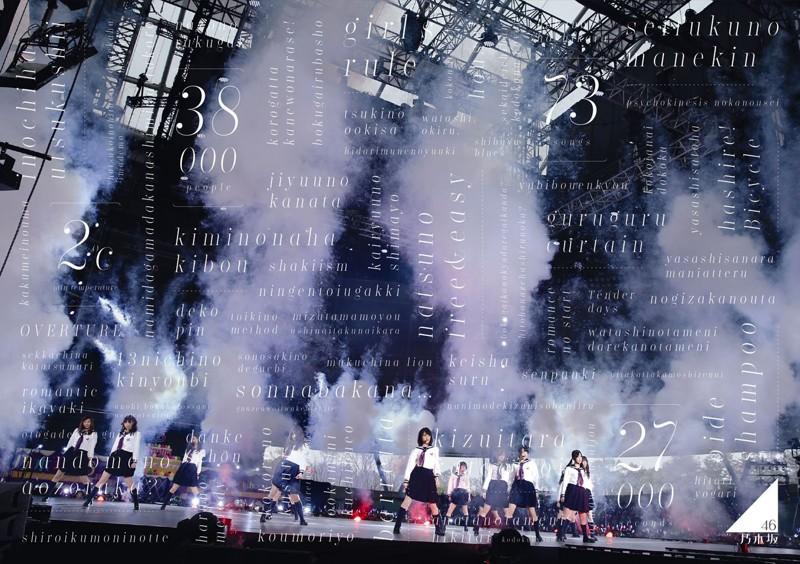 乃木坂46 3rd YEAR BIRTHDAY LIVE 2015.2.22 SEIBU DOME/乃木坂46(ブルーレイディスク)
