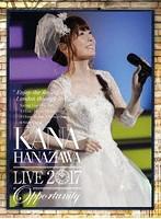 KANA HANAZAWA live 2017'Opportunity'/花澤香菜 (初回生産限定盤 ブルーレイディスク)