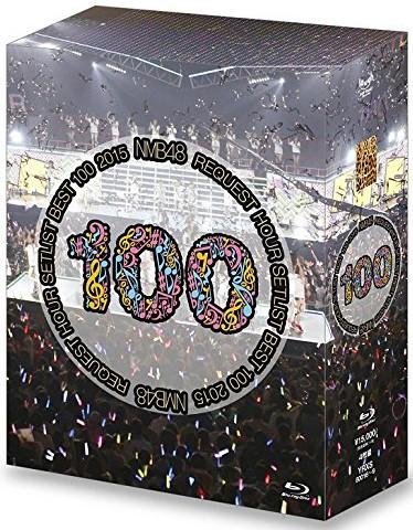 NMB48 リクエストアワーセットリストベスト100 2015/NMB48 (ブルーレイディスク)