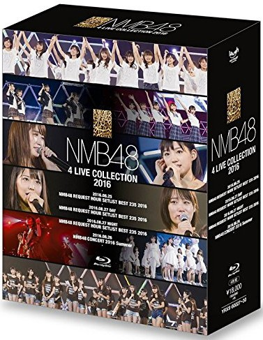 NMB48 4 LIVE COLLECTION 2016/NMB48 (ブルーレイディスク)