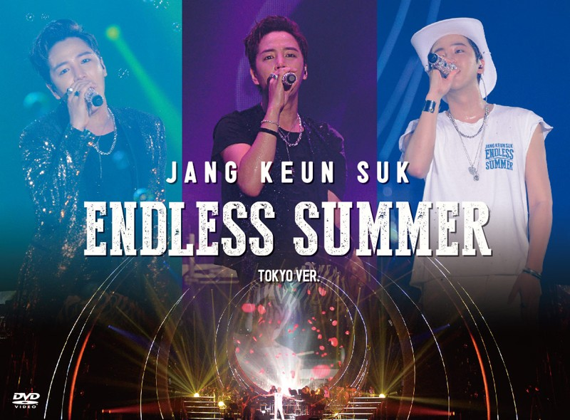 JANG KEUN SUK ENDLESS SUMMER 2016 DVD(TOKYO ver.)/チャン・グンソク