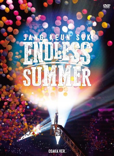 JANG KEUN SUK ENDLESS SUMMER 2016 DVD(OSAKA ver.)/チャン・グンソク