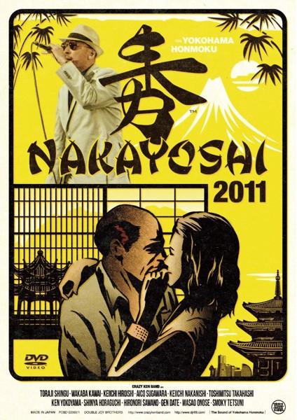 NAKAYOSHI 2011/クレイジー・ケン・バンド