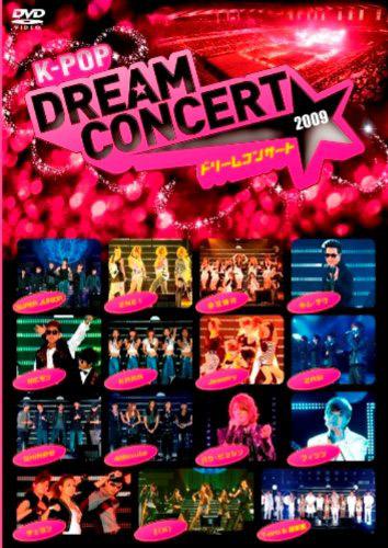 K-POP ドリームコンサート2009 (初回限定生産)