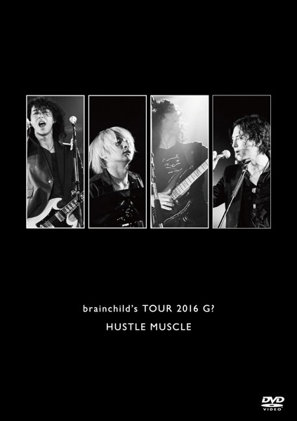 brainchild's TOUR 2016 G? HUSTLE MUSCLE/ブレインチャイルズ