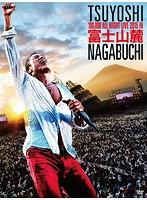 富士山麓 ALL NIGHT LIVE 2015/長渕剛 (ブルーレイディスク)