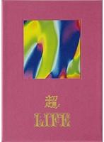 LIFE 発売20周年記念×スペースシャワーTV25周年特別番組 超LIFE/小沢健二(完全限定生産盤)