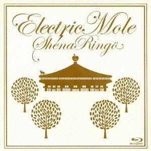 Electric Mole/椎名林檎 (ブルーレイディスク)