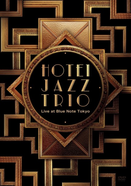 HOTEI JAZZ TRIO Live at Blue Note Tokyo/布袋寅泰 (ブルーレイディスク)