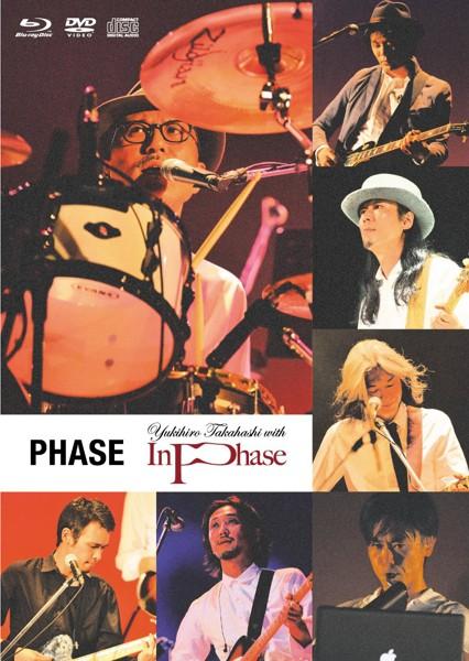 PHASE (完全初回限定生産 ブルーレイディスク)