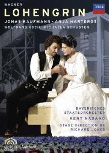 ワーグナー:歌劇《ローエングリン》/ヨナス・カウフマン