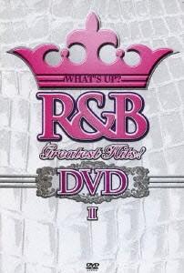 ワッツ・アップ R&B グレイテスト・ヒッツ! DVD 2