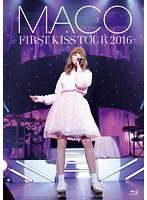 FIRST KISS TOUR 2016/MACO(初回限定盤 ブルーレイディスク)