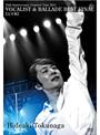 25th Anniversary Concert Tour 2011 VOCALIST & BALLADE BEST FINAL... [完全版]/徳永英明 (初回生産限定)