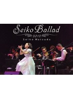 Seiko Ballad 2012/松田聖子 (初回限定生産)