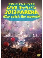 ナオト・インティライミ LIVE キャラバン 2013 @ ARENA Nice catch the moment !/ナオト・インティライミ(初回限定盤)
