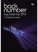 'love stories tour 2014~横浜ラブストーリー2~'/back number 【初回限定盤】