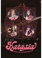 KARA THE 3rd JAPAN TOUR 2014 KARASIA/KARA 【限定盤】