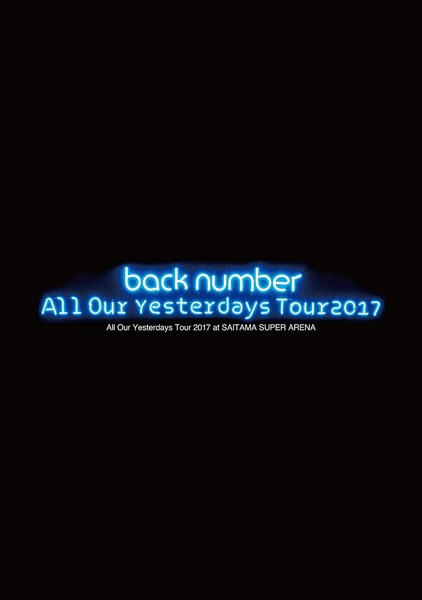 All Our Yesterdays Tour 2017 at SAITAMA SUPER ARENA/back number(初回限定盤)