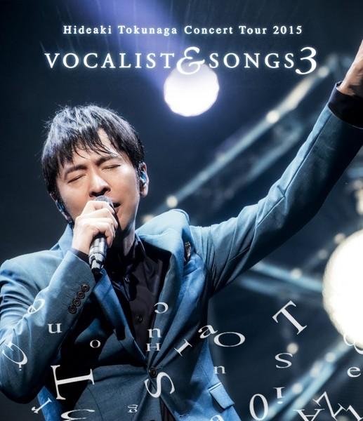 Concert Tour 2015 VOCALIST&SONGS 3/徳永英明 (ブルーレイディスク)