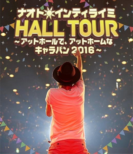 ナオト・インティライミ HALL TOUR 〜アットホールで、アットホームなキャラバン2016〜/ナオト・インティライミ (ブルーレイディスク)
