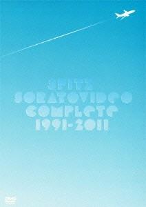ソラトビデオCOMPLETE 1991〜2011/スピッツ (通常盤)