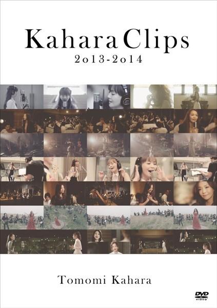 Kahara Clips 2013-2014/華原朋美