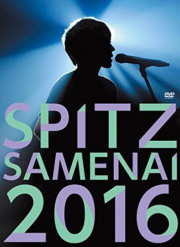 SPITZ JAMBOREE TOUR 2016 '醒 め な い'/スピッツ